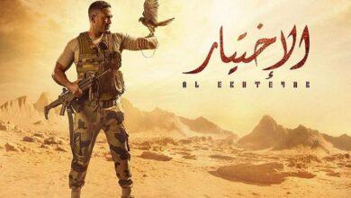 "Photo of الهجرة.. ترجمة حلقات من""مسلسل الإختيار "" لأبناء المصريين بالخارجية"