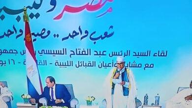 Photo of الشيخ صالح : لا نخاف أو نخشى أي اعتداء لأن الرئيس السيسي معنا