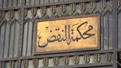 """Photo of صفوت الشريف يرحل للسجن في قضية """"الكسب غير المشروع"""""""