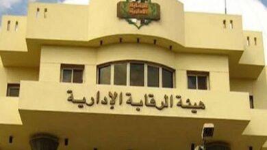Photo of ضبط مديرة التعليم الخاص وآخرين بالعبور لتقاضيها 1.4 مليون رشوة