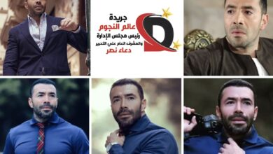 Photo of رامي وحيد الفنان الموهوب بالوراثة يفتح قلبه اليوم لـ عالم النجوم