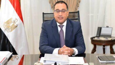 Photo of الوزراء : إجازة عيد الأضحى تبدأ من الخميس وحتى الاثنين