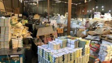 Photo of ضبط مطبعة تحتوى على أكثر من 7 آلاف نسخ كتاب بدون تفويض