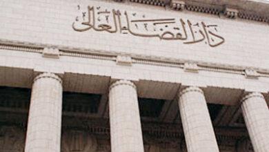 Photo of القضاء العالي : يقضي بالمساواة في الميراث بين المسيحيين