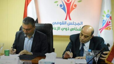 Photo of القومي للإعاقة يوقع بروتوكولا للتعاون مع جامعة مصر للعلوم والتكنولوجيا