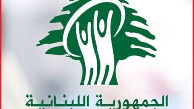 Photo of الصحة اللبنانية : 30 قتيلًا و2500 مصاب في انفجار بيروت