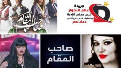 Photo of فريدة سيف النصر نجمة بمجرد ظهورها على الشاشة تخترق قلب المشاهد