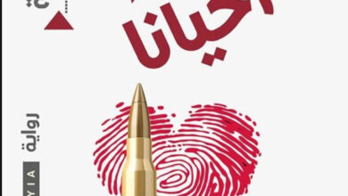 Photo of الكاتب أحمد أبو رية فى حوار من القلب مع مجلة عالم النجوم