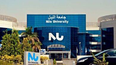 Photo of جامعة النيل الأهلية تستضيف وتنظم المؤتمر الدولي لإدارة التكنولوجيا