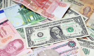 أسعار العملات الأجنبية بـ البنوك المصرية اليوم الخميس