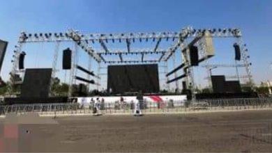 Photo of منصة مدينة نصر تشهد الاحتفال الشعبي بنصر أكتوبر