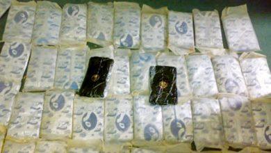 Photo of مكافحة المخدرات: القبض علي 213 متهما بحوزتهم مخدرات بالمحافظات