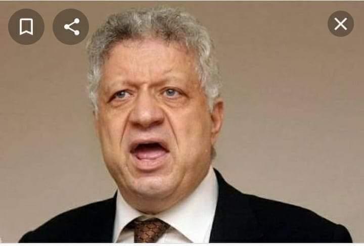 """مرتضى منصور يتوعد """"عمرو الجنايني"""" ويعلن مبادرة تأجيل مباراة الزمالك"""