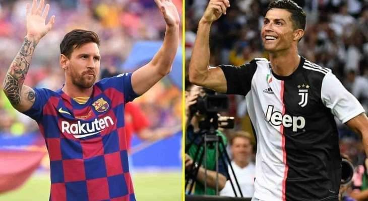 لقاء العمالقة: «رونالدو وميسي» وجها لوجه مجددا في دوري أبطال أوروبا