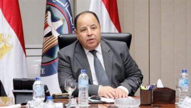 Photo of وزير المالية: الرفع التقديري لمعدل النمو يصل الي ٣,٥٪ بدلاً من ٢٪