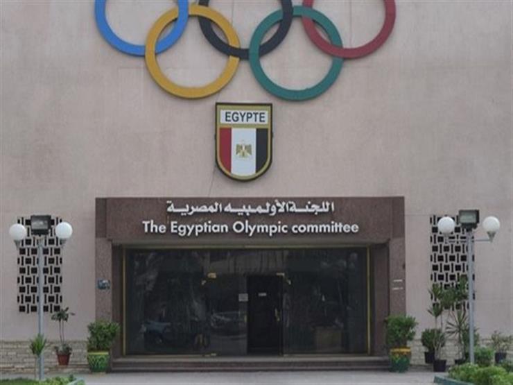 اللجنة الأولمبية تبارك للزمالك على التأهل لنهائي الدوري