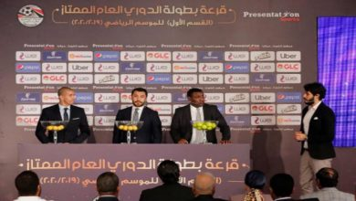 Photo of اليوم.. إجراء قرعة مسابقة الدوري المصري الممتاز