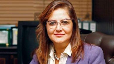 Photo of هالة السعيد رائدة من رواد التخطيط والتنمية الاقتصادي