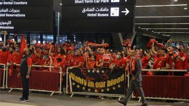 Photo of جماهير الأهلي والإستقبال الأسطوري فور وصول البعثة لـ مطار الدوحة