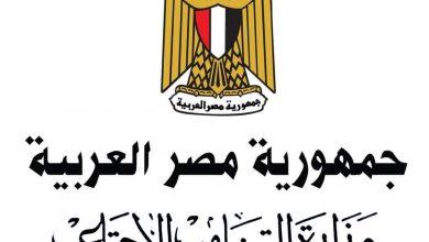 Photo of القباج: قرارات وبروتوكلات وزارة التضامن الإجتماعي فى أسبوع