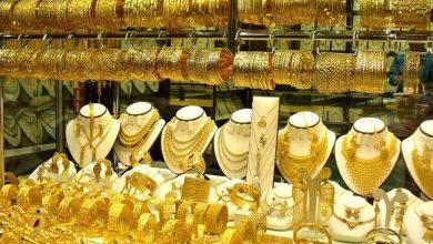 """Photo of """"أسعار الذهب""""خلال التعاملات الصباحية وعيار 21 يسجل 810 جنيها"""