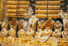 """Photo of """"أسعار الذهب""""خلال التعاملات الصباحية وعيار 21 يسجل 796 جنيها"""