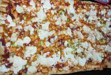 Photo of بيتزا ميكس … مقدمة من الشيف : ميرفت سعيد