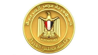 Photo of معلومات مجلس الوزراء يطلق تطبيقاً للهواتف المحمولة بـ مسمى(IDSC)
