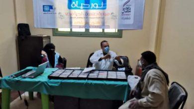 "Photo of المبادرة الرئاسية ""نور حياة"" تبدأ بالكشف الطبي على مواطني 5 محافظات"