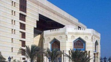 Photo of دار الافتاء توضح حكم الاحتفال بعيد الحب
