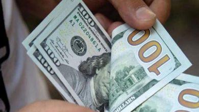 Photo of تراجع الدولار أمام الجنيه في ختام تداولات الأسبوع