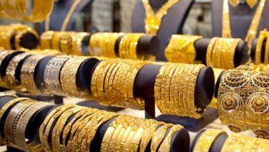 Photo of هبوط سعر الذهب في مصر بالتعاملات المسائية اليوم الأربعاء