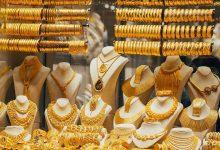 Photo of الذهب يتراجع 16 جنيهًا خلال أسبوع والأونصة تخسر 2.8%