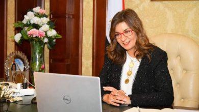 Photo of مكرم تشارك في ندوة ينظمها المكتب الثقافي بسفارة مصر بالنمسا
