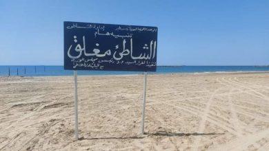 Photo of عوض: تشدد على الاستمرار فى غلق جميع شواطئ مدينة رأس البر