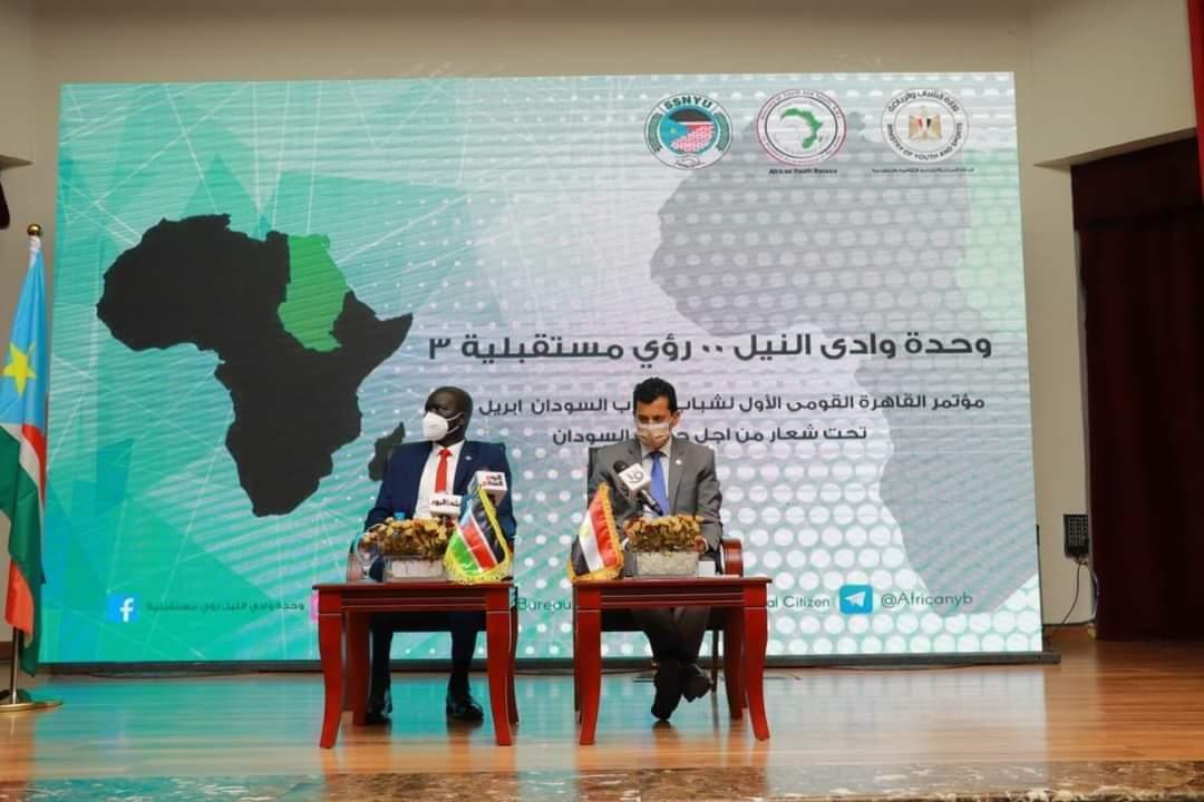 صبحي يفتتح فعاليات مؤتمر القاهرة القومي الأول لشباب السودان