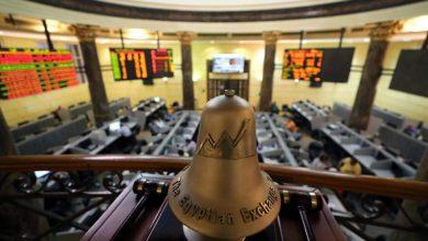 Photo of البورصة المصرية تربح 215 مليون جنيه.. وتباين بأداء المؤشرات