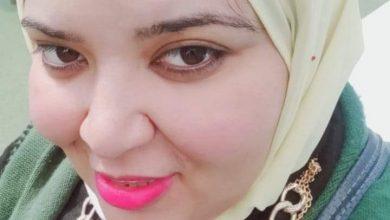 Photo of لحظة تأمل .. بقلم: نورا حسن الحسينى