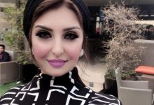Photo of صراحة ام وقاحة بقلم: صابرين جابر