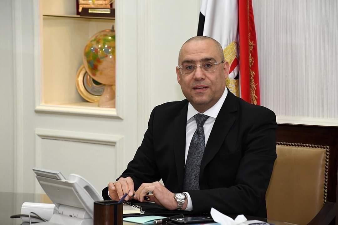 الجزار: جارٍ تنفيذ محطة مياه شرب بتكلفة 530 مليون جنيه بمدينة بدر
