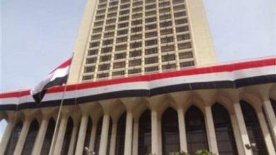 Photo of مصر تعرب عن خالص تعازيها في وفاة الفريق إبراهيم أتاهيروا
