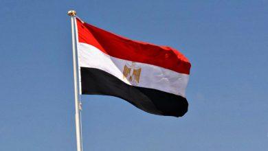 "Photo of مصر تدين الهجوم الإرهابي علي مدينة ""بولي عالم"" بـ وسط أفغانستان"