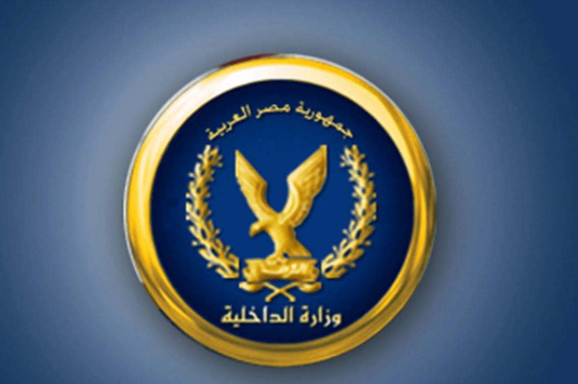 وزارة الداخلية: ضبط رجل وسيدة إحترفا النصب والإحتيال علي المواطنين عبر الإنترنت