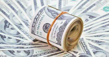 Photo of سعر الدولار الأمريكى مقابل الجنيه المصرى خلال تعاملات اليوم الأثنين 21 يونيو 2021
