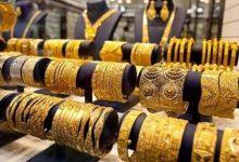 Photo of توقعات بإرتفاع أسعار الذهب ليكسر حاجز الـ 800