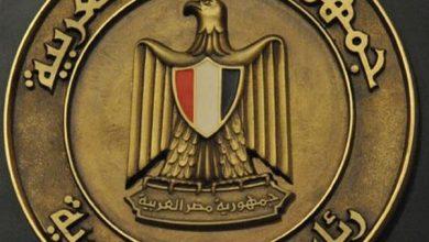 Photo of مصر تقود تحركاً لإصدار بيان مشترك بمجلس حقوق الإنسان يشيد بدور الأسرة خلال جائحة كوفيد-19