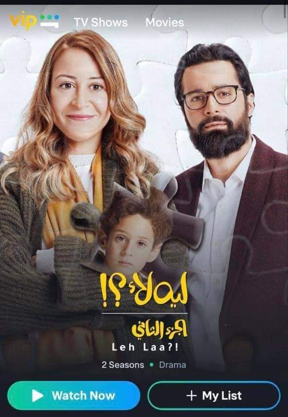 """أحمد حاتم يروج لعمله الجديد """"لية لأ"""""""