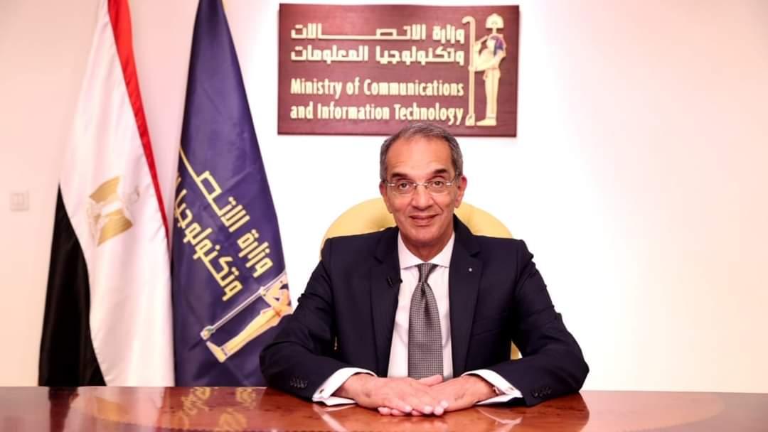 وزير الاتصالات يفتتح ملتقى تشبيكي بين الشركات المصرية وشركات افريقية وأوروبية
