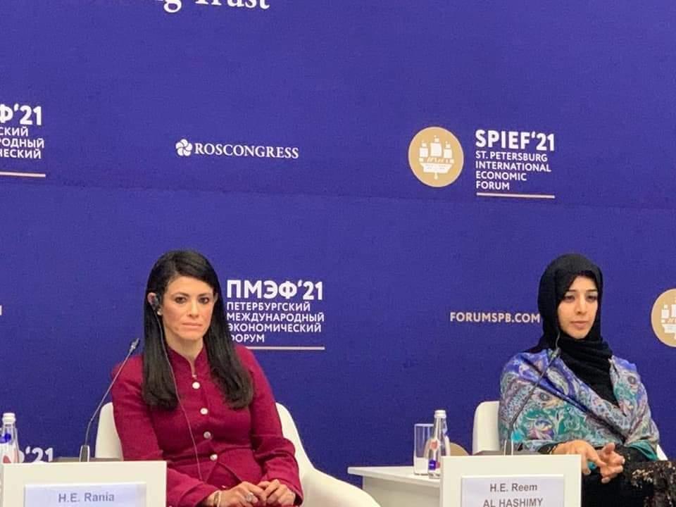 المشاط تشارك بجلسة التعاون بمنتدى سانت بطرسبرج الاقتصادي الدولي
