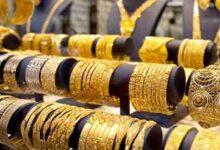 Photo of ارتفاع أسعار الذهب لـ يصل 920 جنيها للجرام عيار 21 لـ ليوم الثلاثاء 27-7-2021